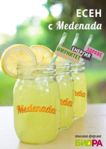 Меденада, Medenada, медена вода, Биора, липов мед, пчелен мед, натурален мед