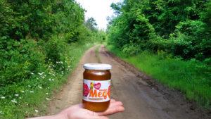Натурален пчелен мед от пчелин Биора. Акациев маед, билков мед, пролетни билки. Природен арк Русенски Лом, Bulgarian natural honey, bio honey producer