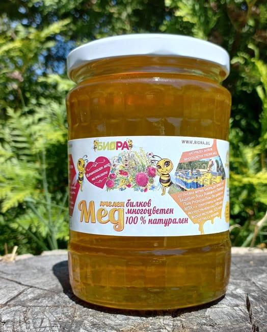 Билков многоцветен мед – тенекия, 10 кг, реколта 2021