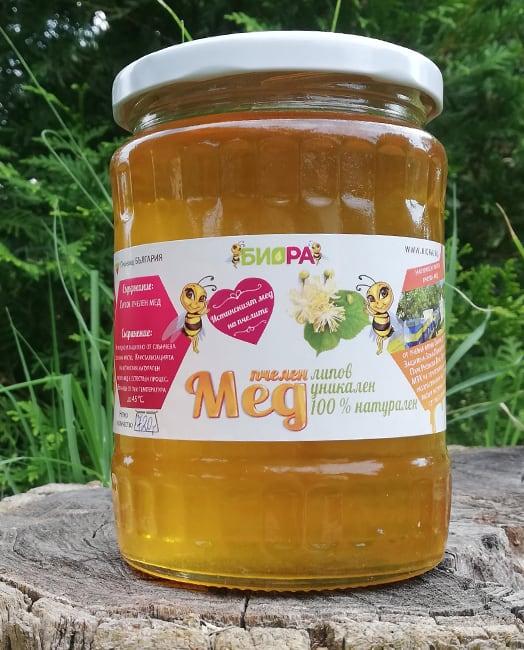 ИЗЧЕРПАН! Липов мед – тенекия 10кг, РЕКОЛТА 2021